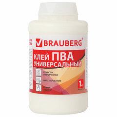 Клей ПВА BRAUBERG, 1 кг, универсальный (бумага, картон, дерево), 600983