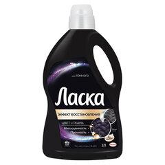 """Средство для стирки жидкое автомат 3 л ЛАСКА """"Сияние черного"""", гель-концентрат"""
