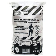 """Реагент антигололедный 20 кг, ROCKMELT (""""Рокмелт"""") техническая соль, мешок"""