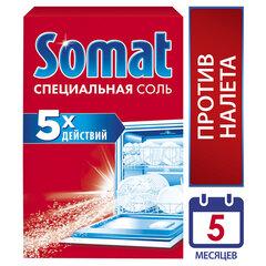 """Соль от накипи в посудомоечных машинах 1,5 кг SOMAT (Сомат) """"5 действий"""""""