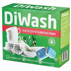 Таблетки для посудомоечных машин 30 шт. DIWASH