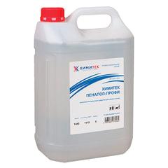 Средство для мытья пола 5 л, ХИМИТЕК ПЕНАПОЛ-ПРОФИ, щелочное, низкопенное, концентрат