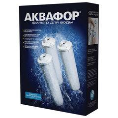 """Картриджи сменные АКВАФОР """"Кристалл"""", для холодной воды, 3 ступени, ресурс 8000 л, комплект 3 шт."""