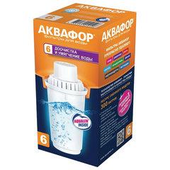 """Сменная кассета АКВАФОР """"В1006"""", умягчение воды, для фильтров АКВАФОР"""
