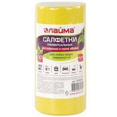 Салфетки универсальные, 30 шт. в рулоне, 18х25 см, вискоза (ИПП), 80 г/м2, желтые, ЛАЙМА, 605493