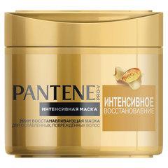 """Маска для волос 300 мл PANTENE (Пантин) """"Интенсивное восстановление"""""""