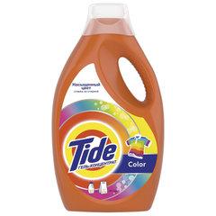 Средство для стирки жидкое автомат 2,47 л TIDE (Тайд) Color, гель