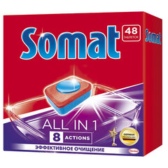 "Таблетки для посудомоечных машин 48 шт. SOMAT ""All-in-1"""
