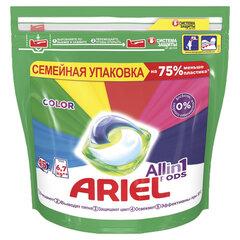 """Средство для стирки в капсулах 45 шт. ARIEL (Ариэль) """"Color"""""""