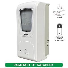 Диспенсер для жидкого антисептика СЕНСОРНЫЙ, 1 л, спрей, батарейки LR14, белый, HOR, DE-006A