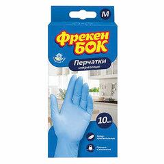 Перчатки нитриловые КОМПЛЕКТ 5 пар (10 шт.) неопудренные, размер М (средний) голубые, Фрекен БОК, 400500