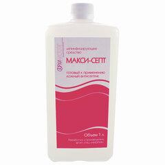 Антисептик кожный дезинфицирующий спиртосодержащий (60%) 1 л МАКСИ-СЕПТ, готовый раствор, крышка