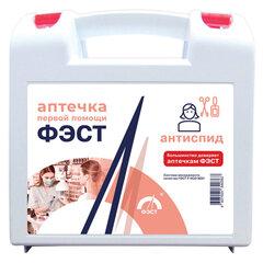 Аптечка первой помощи АНТИСПИД ФЭСТ, футляр полистирол, состав - по постановлению №59