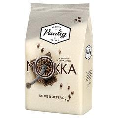 """Кофе в зернах PAULIG (Паулиг) """"Mokka"""", натуральный, 1000 г, вакуумная упаковка"""