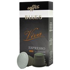 """Капсулы для кофемашин NESPRESSO, """"Viva"""", натуральный кофе, BLUES, 10 шт. х 5 г"""