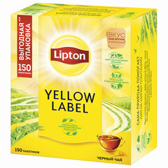 """Чай LIPTON """"Yellow Label"""", черный, 150 пакетиков с ярлычками по 2 г"""