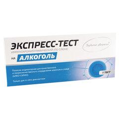 Тест на алкоголь БУДЬТЕ УВЕРЕНЫ АЛКО-СКРИН, индикаторная полоска для слюны, 1 шт.