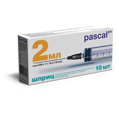 Шприц 3-х компонентный PASCAL, 2 мл, КОМПЛЕКТ 10 шт., в коробке, игла 0,6х30 - 23G