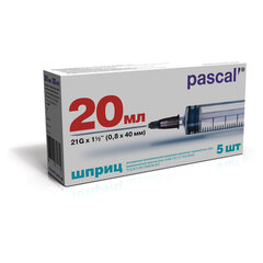 Шприц 3-х компонентный PASCAL, 20 мл КОМПЛЕКТ 5 шт. в коробке, игла 0,8х40 - 21G, ш/