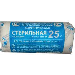 Вата хирургическая стерильная НИКА 25 гр