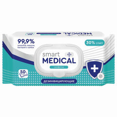 Дезинфицирующие салфетки спиртовые 50 штук SMART MEDICAL, крышка-клапан