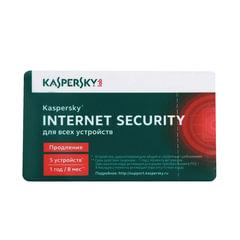 """Антивирус KASPERSKY """"Internet Security"""", лицензия на 5 устройств, 1 год, карта продления, KL1941ROEFR"""