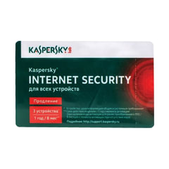 """Антивирус KASPERSKY """"Internet Security"""", лицензия на 3 устройства, 1 год, карта продления, KL1941ROCFR"""