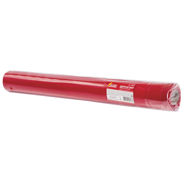 Цветной фетр для творчества в рулоне 500х700 мм, BRAUBERG/ОСТРОВ СОКРОВИЩ, толщина 2 мм, красный, 660626