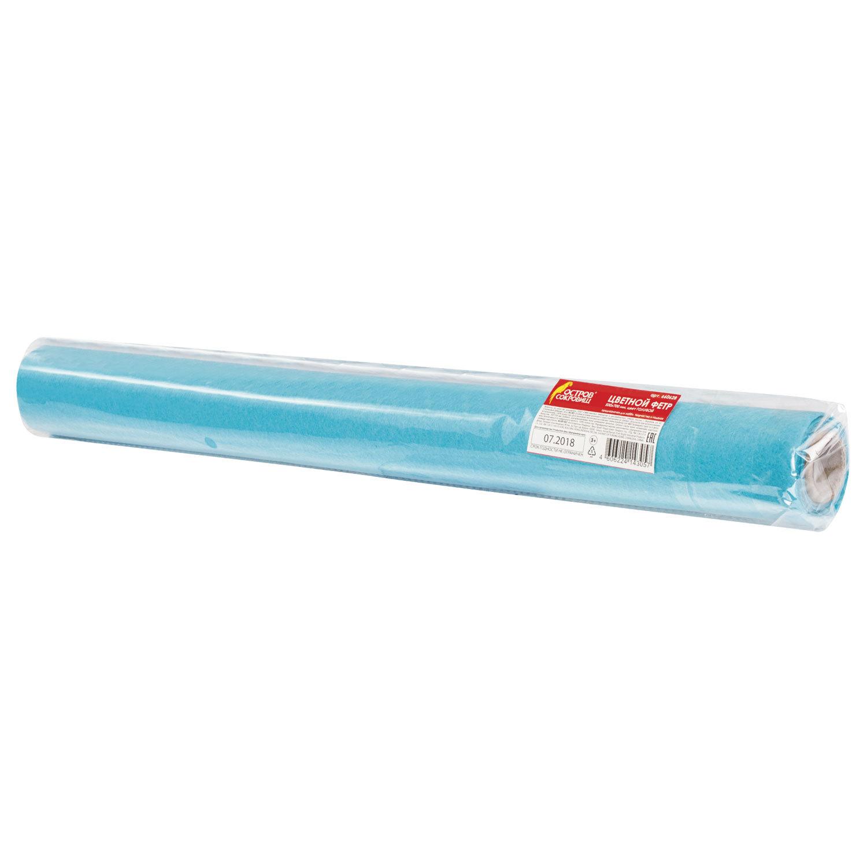 Цветной фетр для творчества в рулоне 500х700 мм, BRAUBERG/ОСТРОВ СОКРОВИЩ, толщина 2 мм, голубой, 660628