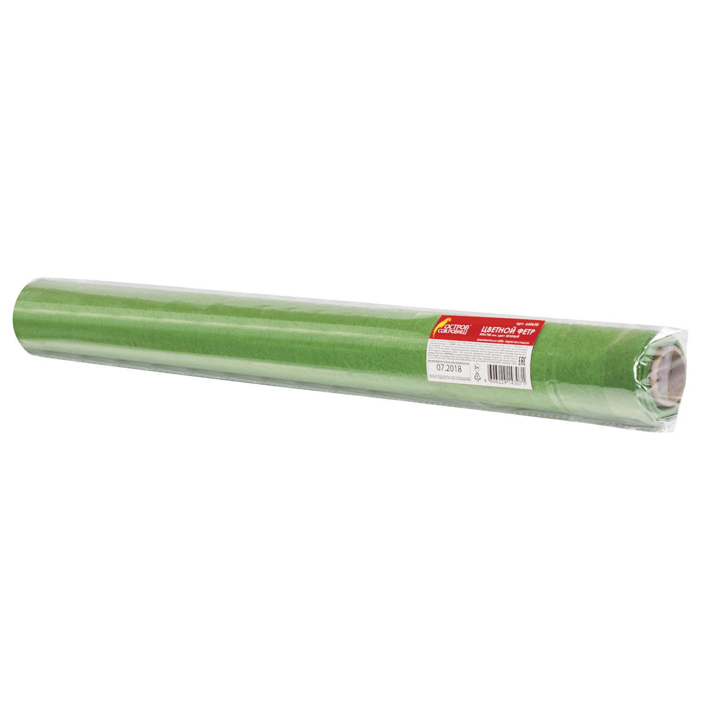 Цветной фетр для творчества в рулоне 500х700 мм, BRAUBERG/ОСТРОВ СОКРОВИЩ, толщина 2 мм, зеленый, 660630