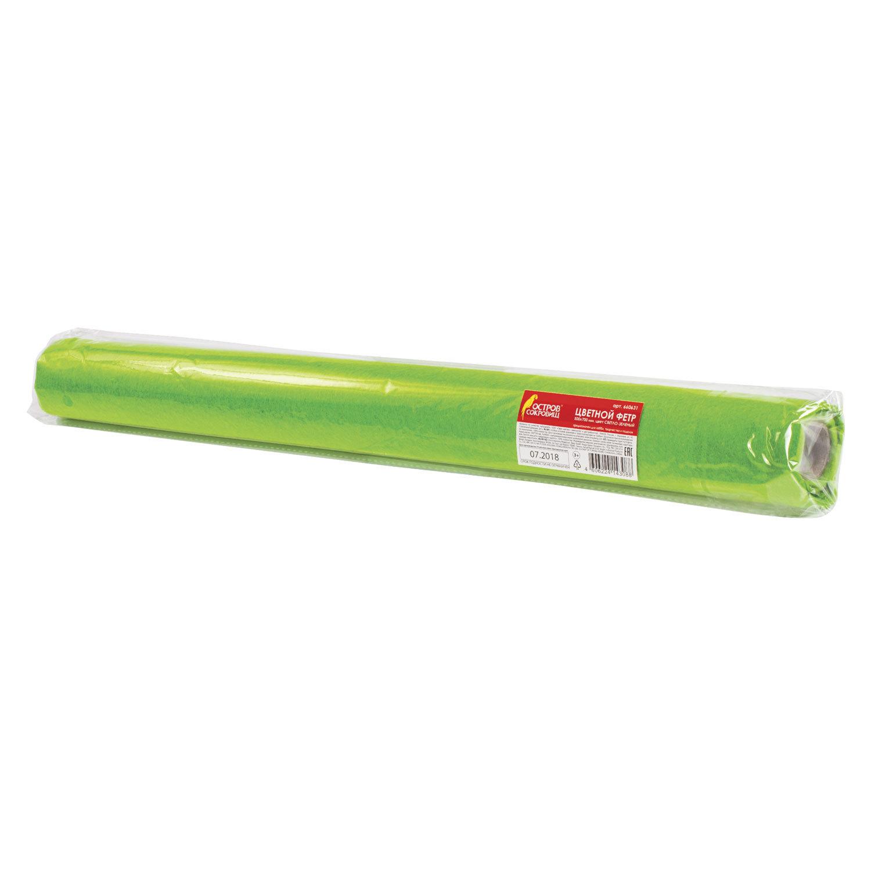 Цветной фетр для творчества в рулоне 500х700 мм, ОСТРОВ СОКРОВИЩ, толщина 2 мм, светло-зеленый, 660631