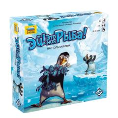 """Игра настольная детская """"Эй, это моя рыба!"""", фишки, жетоны, ЗВЕЗДА, 8668"""