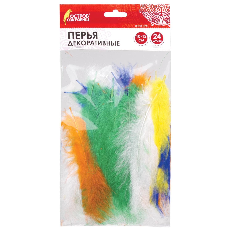 Перья декоративные страусиные, 10-12 см, 24 шт., 6 цветов, яркие, ассорти, ОСТРОВ СОКРОВИЩ, 661378