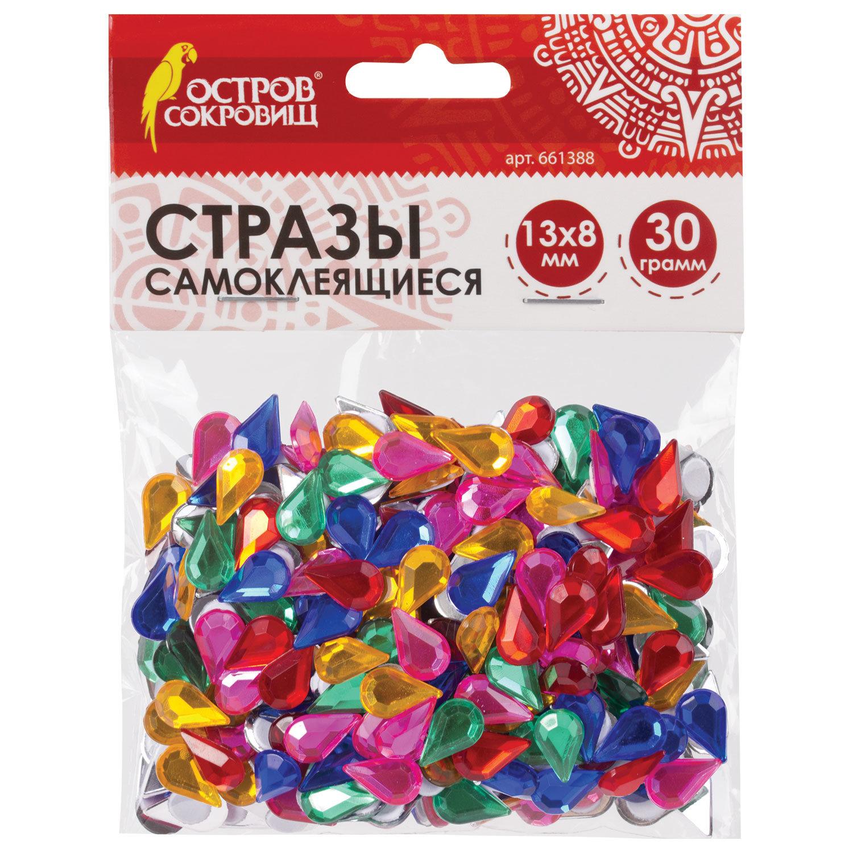 """Стразы самоклеящиеся """"Капля"""", 13х8 мм, 30 г, 5 цветов, ОСТРОВ СОКРОВИЩ, 661388"""