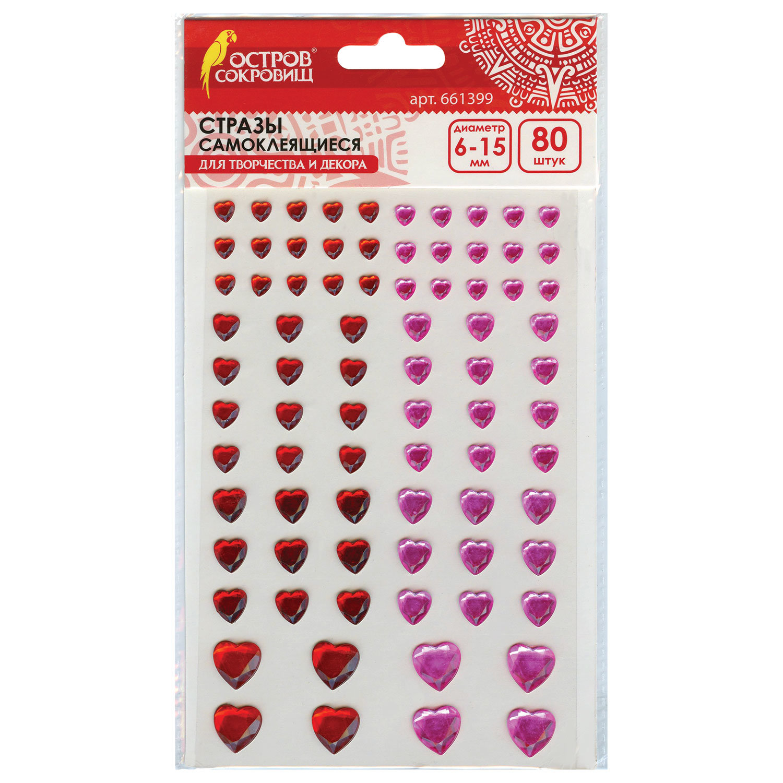"""Стразы самоклеящиеся """"Сердце"""", 6-15 мм, 80 шт., розовые/красные, на подложке, ОСТРОВ СОКРОВИЩ, 661399"""