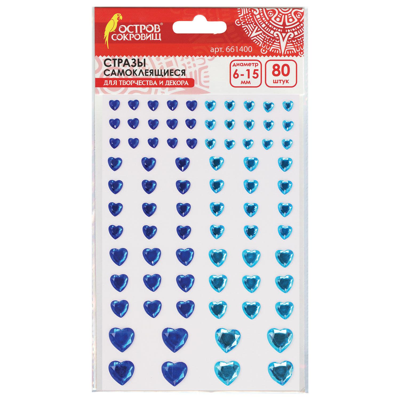 """Стразы самоклеящиеся """"Сердце"""", 6-15 мм, 80 шт., синие/голубые, на подложке, ОСТРОВ СОКРОВИЩ, 661400"""
