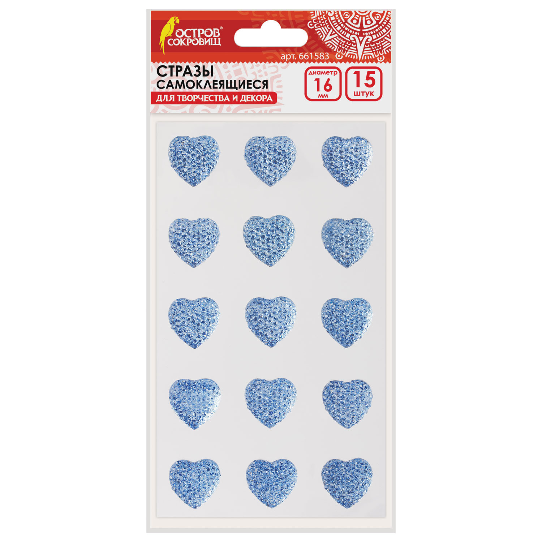 """Стразы самоклеящиеся """"Сердце"""", голубые, 16 мм, 15 шт., на подложке, ОСТРОВ СОКРОВИЩ, 661583"""