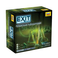 """Игра настольная """"EXIT-КВЕСТ. Секретная лаборатория"""", волчок, игровые карточки, ЗВЕЗДА"""