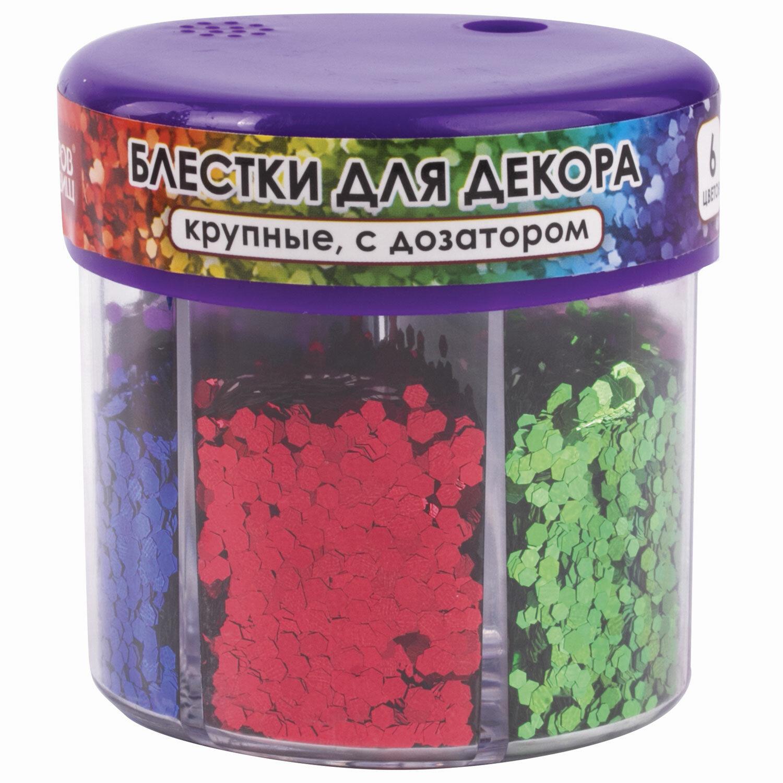 Блестки для декора ОСТРОВ СОКРОВИЩ, крупные, шестигранные, диспенсер с дозатором, 6 цветов по 9 г, 662227