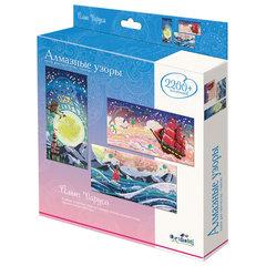 """Алмазная мозаика """"Алые паруса. Триптих"""", 3 картины, более 2200 элементов, 10х20 см, ORIGAMI, 04238"""