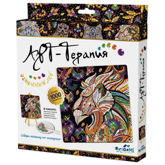 """Алмазная мозаика Арт-Терапия """"Огненный лев"""", более 1000 элементов, 20х20 см, ORIGAMI, 03216"""