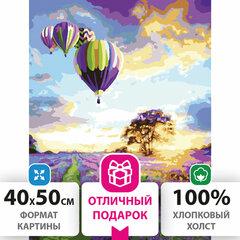 """Картина по номерам 40х50 см, ОСТРОВ СОКРОВИЩ """"Лавандовое поле"""", на подрамнике, акриловые краски, 3 кисти, 662459"""