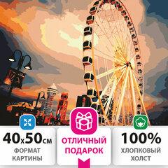 """Картина по номерам 40х50 см, ОСТРОВ СОКРОВИЩ """"Чертово колесо"""", на подрамнике, акриловые краски, 3 кисти, 662460"""