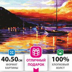 """Картина по номерам 40х50 см, ОСТРОВ СОКРОВИЩ """"Гавань на закате"""", на подрамнике, акриловые краски, 3 кисти, 662461."""