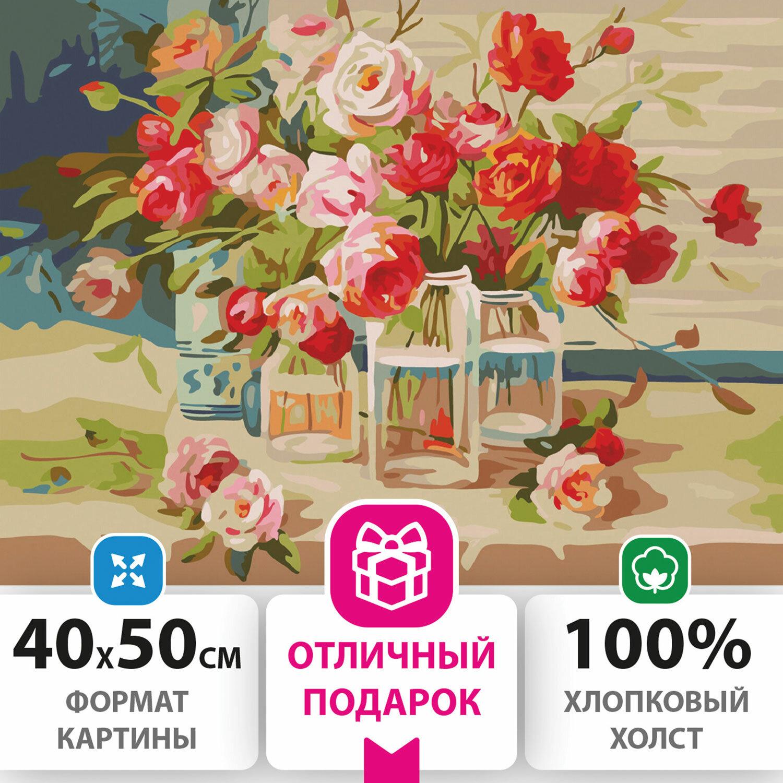 """Картина по номерам 40х50 см, ОСТРОВ СОКРОВИЩ """"Свежесть роз"""", на подрамнике, акриловые краски, 3 кисти, 662465"""