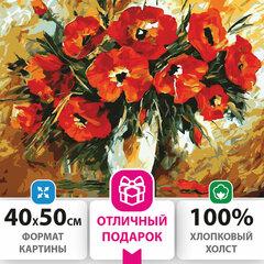 """Картина по номерам 40х50 см, ОСТРОВ СОКРОВИЩ """"Алые маки"""", на подрамнике, акриловые краски, 3 кисти, 662472"""