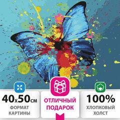 """Картина по номерам 40х50 см, ОСТРОВ СОКРОВИЩ """"Голубая бабочка"""", на подрамнике, акриловые краски, 3 кисти, 662486"""