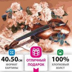 """Картина по номерам 40х50 см, ОСТРОВ СОКРОВИЩ """"Скрипка"""", на подрамнике, акриловые краски, 3 кисти, 662487"""