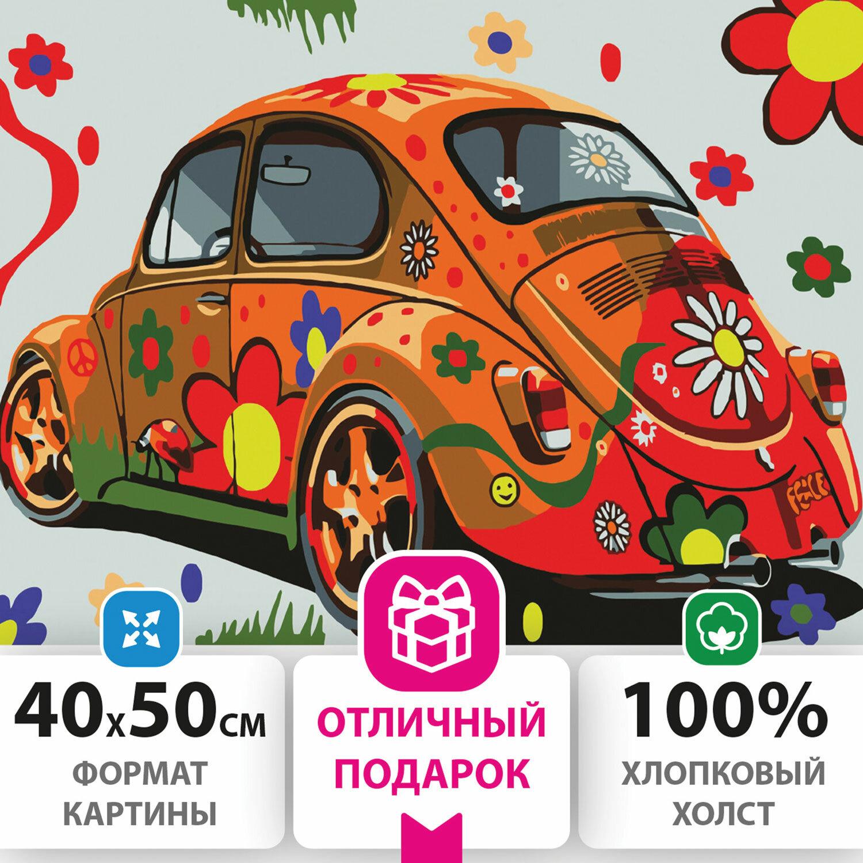 """Картина по номерам 40х50 см, ОСТРОВ СОКРОВИЩ """"Автомобиль"""", на подрамнике, акриловые краски, 3 кисти, 662497"""