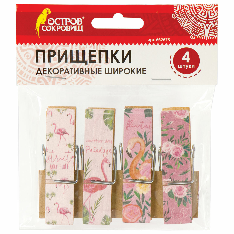 """Прищепки декоративные широкие """"Фламинго"""", 4 штуки, 7,2 см, ассорти, ОСТРОВ СОКРОВИЩ, 662678"""